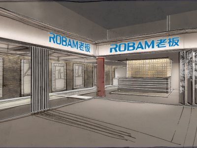 Robam Booth