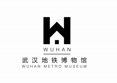 Wuhan Metro Museum - March 2017